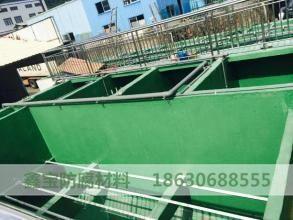 上海宝钢化工新建污水池防腐工程