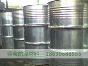 稀释剂-苯乙烯