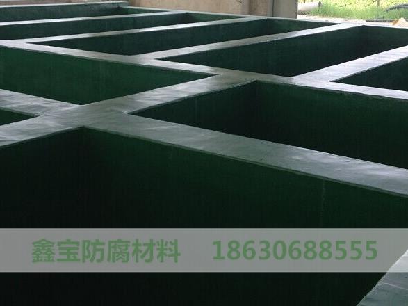 天津工业园区污水处理厂污水池维修改造防腐施工